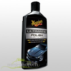 G19216 Ultimate Polish 473 ml_1103