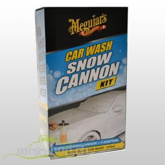 G192000 Snow Foam Cannon Kit_1351