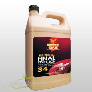 M3401 Final Inspection 3.78 lt_496
